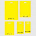 Shopper in Plastica giallo